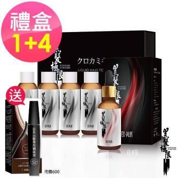【日本黑髮極限】毛髮賦活精華EX-PLUS升級版禮盒組(共5瓶入)+贈蓬髮按摩梳