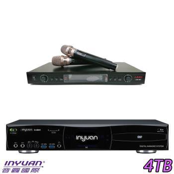 音圓 S-2001 N2 卡拉OK點歌機 4TB+LAND LM-750 無線麥克風