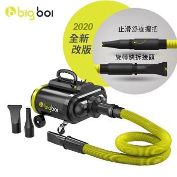 bigboi PRO-澳洲原裝進口 寵物吹毛機 雙馬達乾燥吹風機(寵物吹水 吹風機 迅速乾燥 洗車 寵物美容)