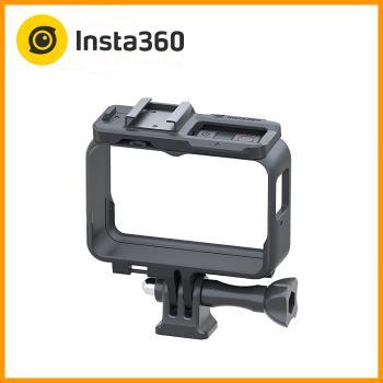 Insta360 ONE R 冷靴保護邊框 (公司貨)