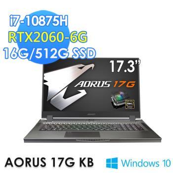 GIGABYTE 技嘉 AORUS 17G KB 17.3吋電競筆電(i7-10875H/16G/512G SSD/RTX2060-6G)