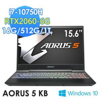 GIGABYTE 技嘉 AORUS 5 KB 15.6吋電競筆電(i7-10750H/16G/512G+1T/RTX2060-6G/WIN10)
