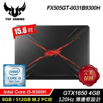 【ASUS TUF Gaming】FX505GT-0031B9300H 15.6吋 電競筆電 戰斧黑 【加碼贈手持風扇】
