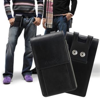 Achamber SONY Xperia 10 II /Sony Xperia 1 II 酷炫通用型腰掛皮套-可裝兩支手機