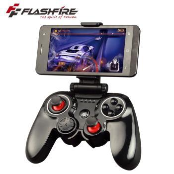 富雷迅FlashFire BT-7000 智慧藍芽遊戲手把