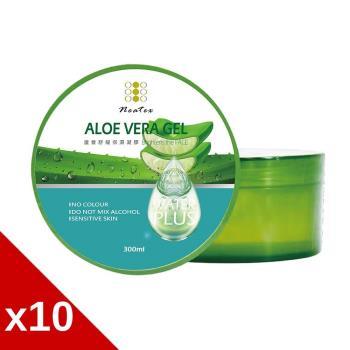 NeatEX沁涼蘆薈修護補水保濕凝膠-勁-獨