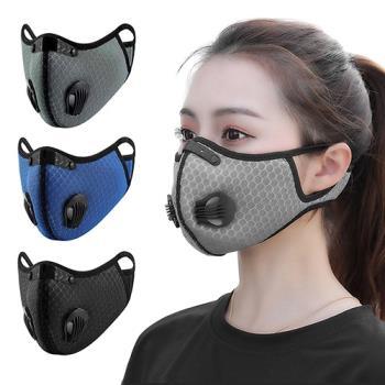 活力揚邑-透氣網雙氣閥可換活性碳濾芯防塵霾機車運動口罩