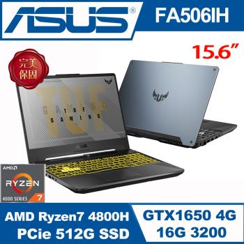 ASUS華碩 FA506IH-0041A4800H 電競筆電 幻影灰 15吋/R7-4800H/16G/PCIe 512G SSD/GTX1650/W10/144Hz