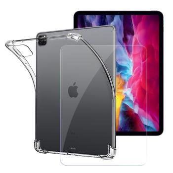 CITY for 2020 iPad Pro 11吋 平板5D 4角軍規防摔殼+專用版9H鋼化玻璃保護貼