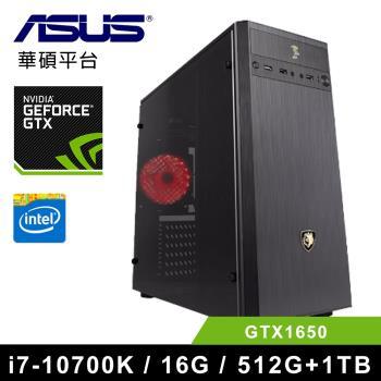 華碩Z490平台 Intel八核心(i7-10700K/16G/512G SSD/1TB/GTX1650) 地怨虞