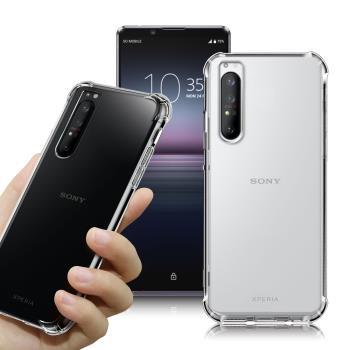 CITY for Sony Xperia 1 II 軍規5D防摔手機殼