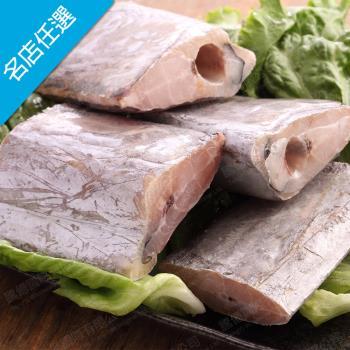 【頂達生鮮】白帶魚清肉(250g/盒)