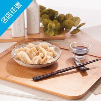 【義美】手工水餃–瓜仔雞肉(756g/盒)