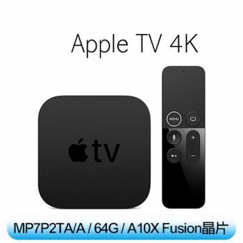 【APPLE】Apple TV 4K 64GB (MP7P2TA/A)