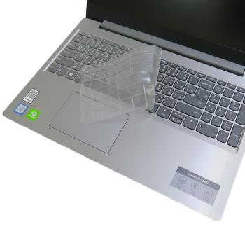 【Ezstick】Lenovo IdeaPad L340 15 IWL 奈米銀抗菌TPU 鍵盤保護膜 (鍵盤膜)