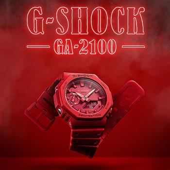 CASIO G-SHOCK 極簡風防水200米計時錶/紅/GA-2100-4A