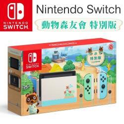 switch 加強 版 破解