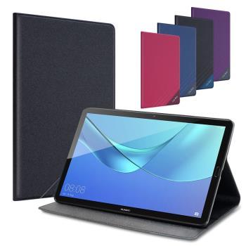 CITYBOSS for 華為 HUAWEI MediaPad M5 10.8吋 運動雙搭隱扣皮套