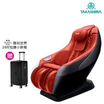 TAKASIMA 高島 愛舒服小沙發-享睡版(按摩椅) A-1020A