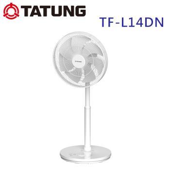 TATUNG大同 14吋DC馬達遙控立扇風扇TF-L14DN
