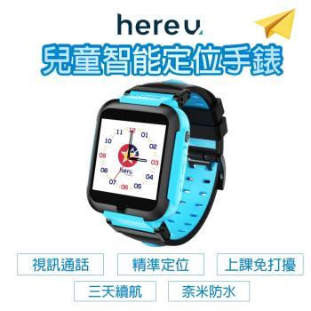 【hereu】Herowatch 4G視訊通話兒童智慧手錶-英雄藍