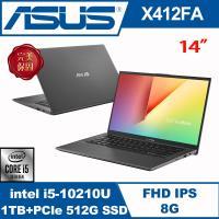 (全面升級)ASUS華碩 X412FA-0181G10210U 戰鬥筆電 星空灰 14吋/ i5-10210U/ 8G/ 1T+PCIe 512G SSD/ W10