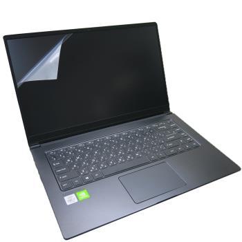 【Ezstick】MSI Modern 15 A10RB A10M 靜電式筆電LCD液晶螢幕貼 (可選鏡面或霧面)