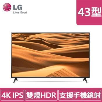 【限量贈5入高級碗+HDMI線】LG 樂金 43型 4K 聯網 液晶電視 (43UM7300PWA) 基本安裝-庫