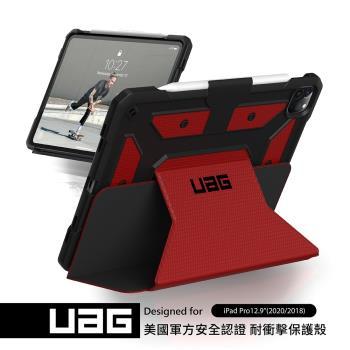 UAG iPad Pro 12.9吋(2020)耐衝擊保護殼-紅