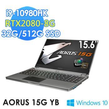 GIGABYTE 技嘉AORUS 15G YB 15.6吋電競筆電(i9-10980HK/32G/512G SSD/RTX2080 SUPER-8G)