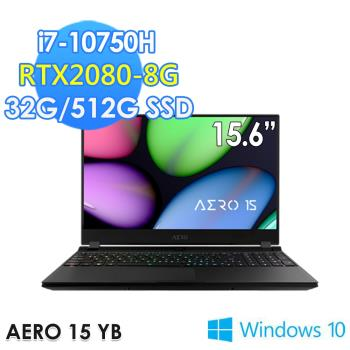 GIGABYTE技嘉 AERO 15 YB 15.6吋電競筆電(i7-10750H/32G/512G SSD/RTX 2080 SUPER-8G)