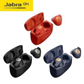 【Jabra】Elite Active 65t 真無線運動藍牙耳機
