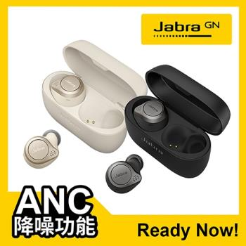 【Jabra】Elite 75t 真無線藍牙耳機