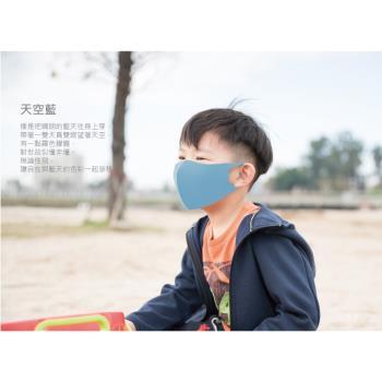 勤逸軒-Prodigy超透氣MIT防曬防護立體兒童口罩-|三色可選黑色/深藍/粉藍|3入