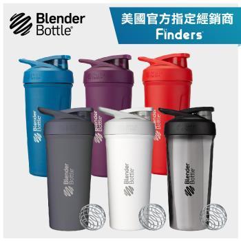 【Blender Bottle】Strada系列不鏽鋼鎖扣式搖搖杯24oz/710ml-5色可選