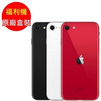 【原廠盒裝】福利品 iPhone SE 128G-2020智慧型手機(九成新)