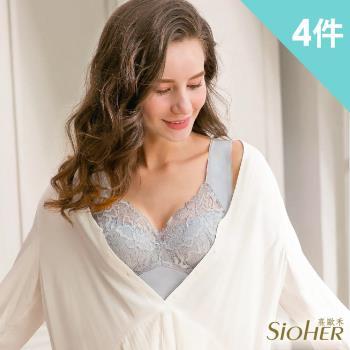 【SiOHER 熹歐禾】韓國熱銷4D空氣感無痕美膚內衣(超值4件組-隨機)