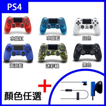 【SONY 索尼】PS4 原廠手把控制器+原廠單耳耳機麥克風(袋裝)
