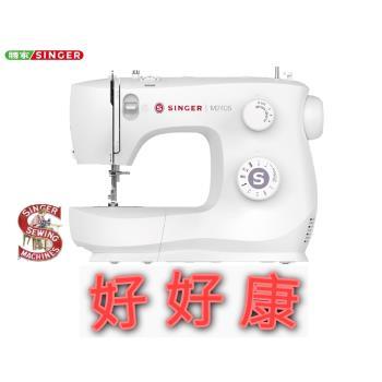 勝家M-2405好好康(A6系列)縫紉機