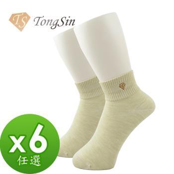 民嘉醫用輔助襪(醫療級銅纖維喚膚襪)六入組  電視購物熱銷