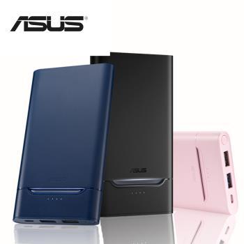 ASUS行動電源ZenPower 10000mAh(QC3.0)-ABTU018