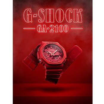 CASIO G-SHOCK 農家橡樹雙顯錶(GA-2100-4A)