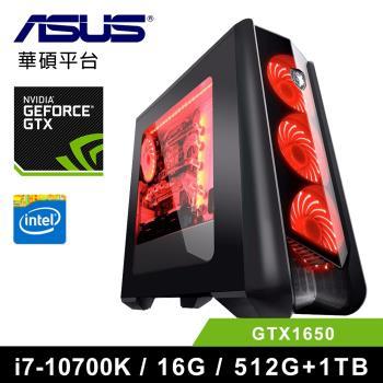 華碩Z490平台 Intel八核心 (i7-10700K/16G/512G SSD/1TB/GTX1650) 白鱗大蛇