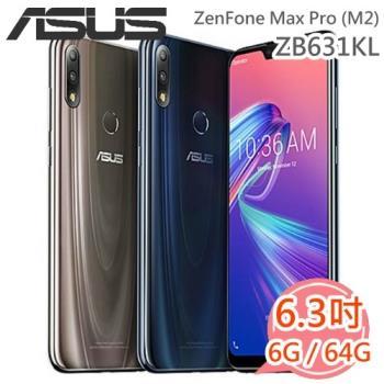 ASUS 華碩 ZenFone Max Pro (M2) ZB631KL 智慧型手機 6G/64G