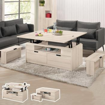 Boden-達克4尺多功能升降大茶几/餐桌(附椅凳二入)