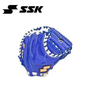 SSK 捕手手套 寶藍/白 DWG49M-6310