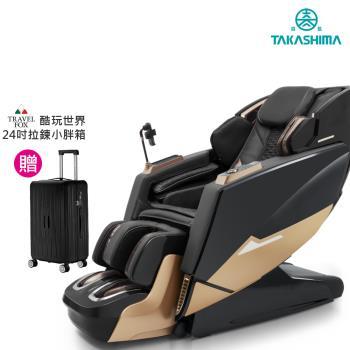 TAKASIMA 高島 星空椅 2.0 A-9201
