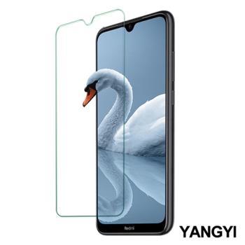 YANGYI揚邑 小米 紅米 Note 8T 鋼化玻璃膜9H防爆抗刮防眩保護貼