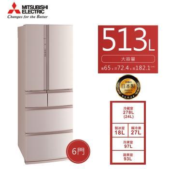 2020新機 MITSUBISHI三菱日本原裝513L一級能效六門變頻電冰箱(絹絲杏) MR-RX51E-F-C