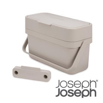 Joseph Joseph 智慧兩用廚餘桶(白)